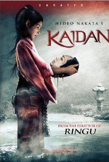 Kaidan online divx